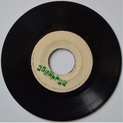 Dave Barker & The Upsetters. 'Groove Me' (Fast).