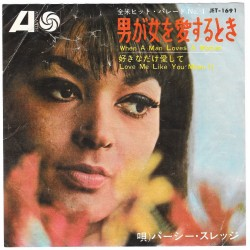 Percy Sledge, 'When A Man Loves A Woman' (Japan)