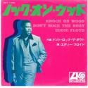 Eddie Floyd 'Knock On Wood' (Japan)